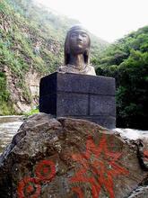 Piedra de los Monos en las Lajas